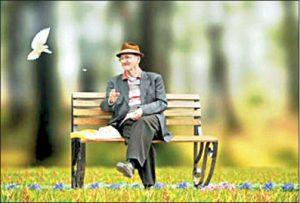 کاردرمانی در سالمندی